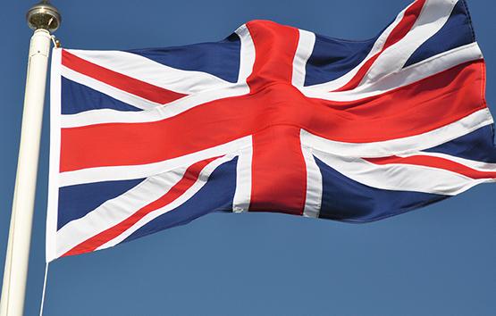 union jack sewn flag united kingdom woven polyester rope toggle photo (555x354)